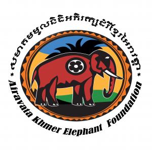 Fondation pour la protection des éléphants
